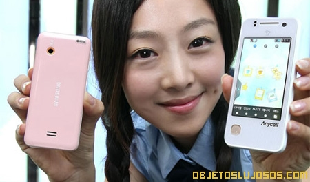 Samsung-Nori