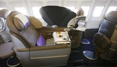 Sillones de avión lujosos