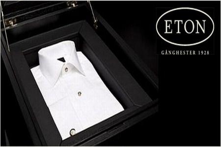 la camisa más cara del mundo