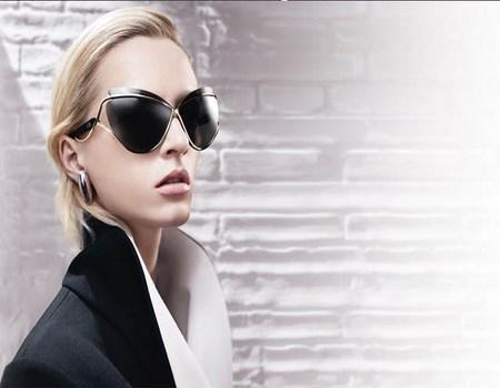 gafas futuristas de moda